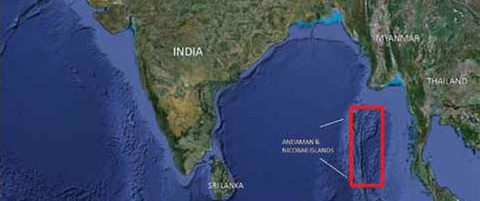 India Seismic Gets New View