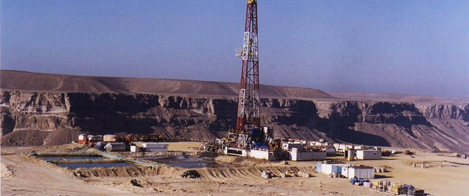 Basic Petroleum Geology for the Non-Geologist